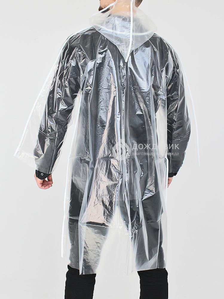 Женская Куртка Дождевик Купить Спб