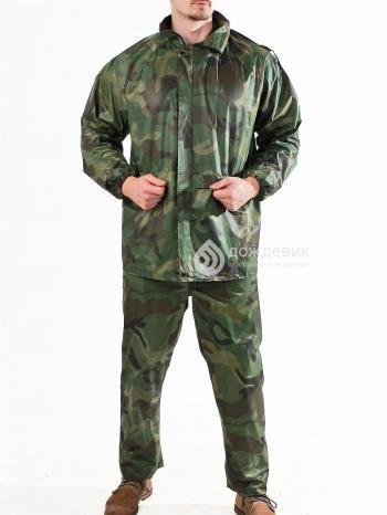 Дождевик костюм камуфлированный ПВХ