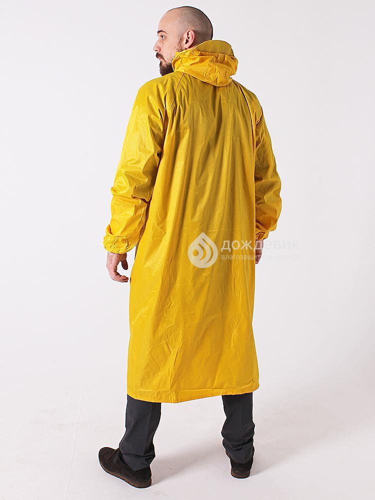 Плащ-дождевик тканевый ПВХ жёлтый