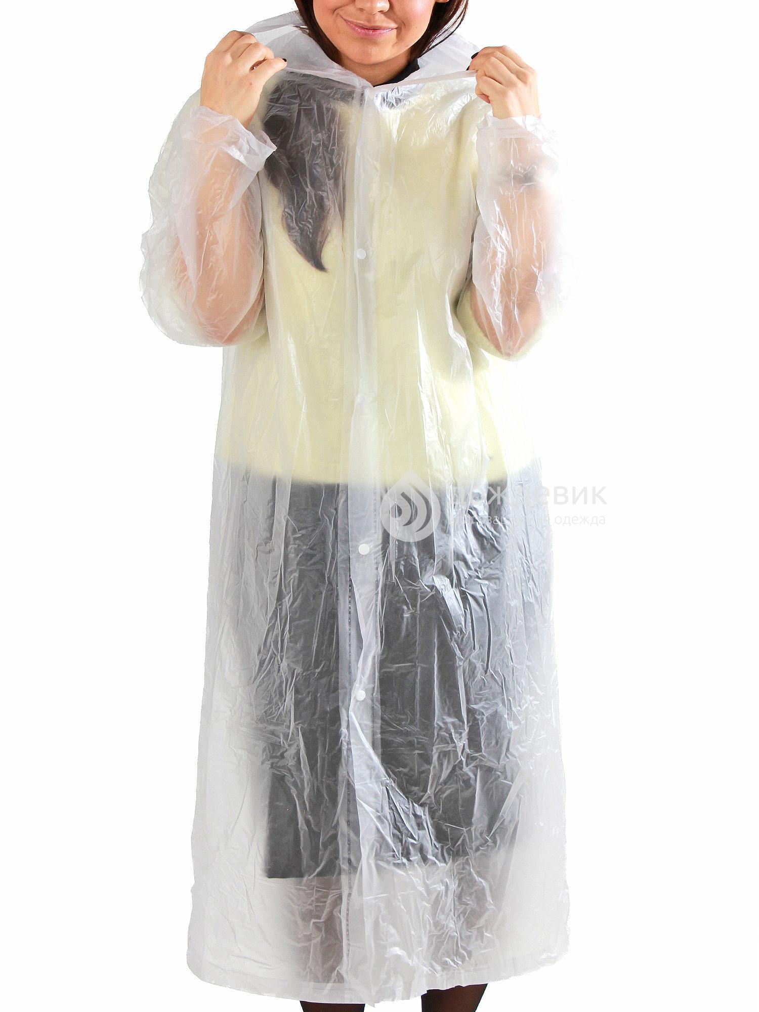 Плащ-дождевик прозрачный виниловый