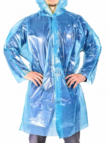 Плащ-дождевик полиэтиленовый влагозащитный