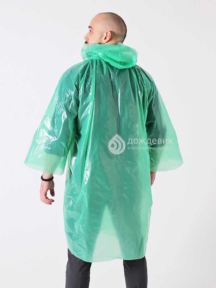 Плащ-дождевик полиэтиленовый на кнопках светло-зелёный