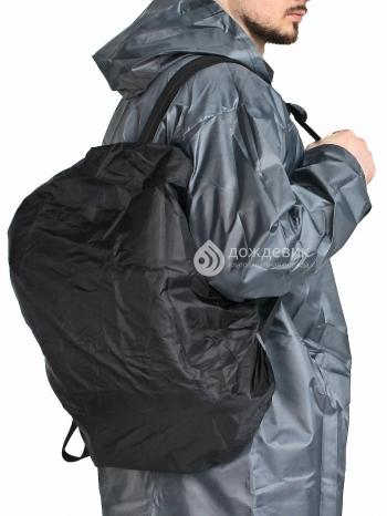 Дождевик чехол на рюкзак