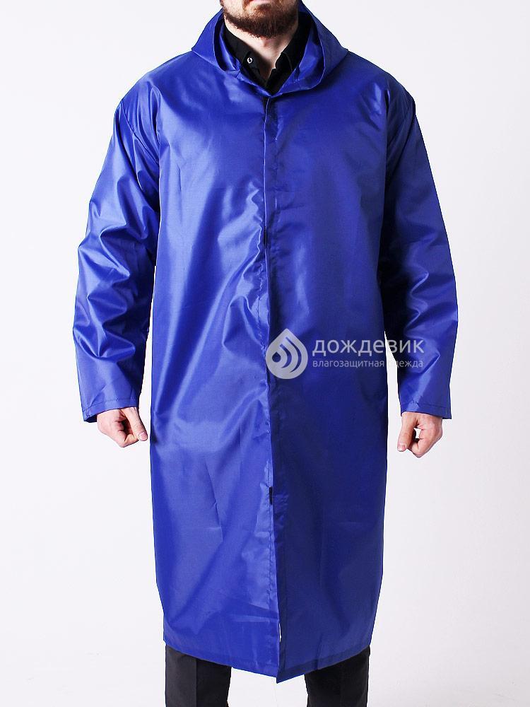 Плащ-дождевик тканевый синий Оксфорд