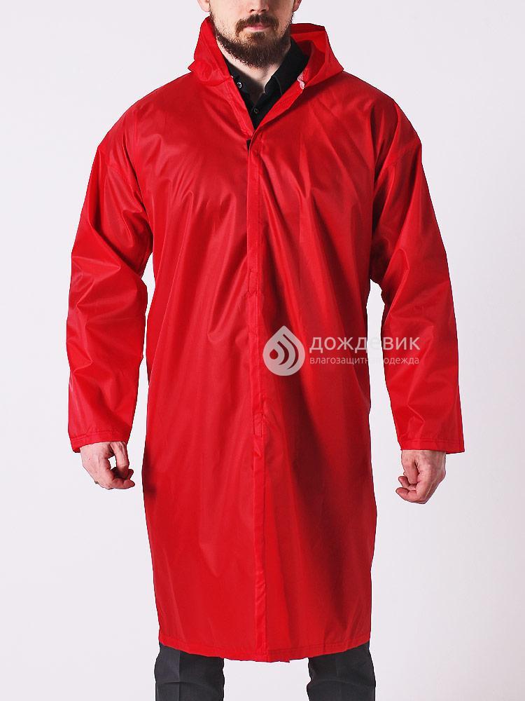 Плащ-дождевик тканевый красный Оксфорд