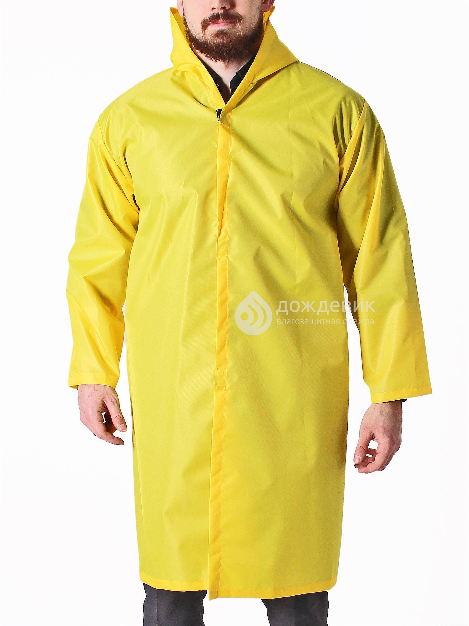 Плащ-дождевик тканевый жёлтый Оксфорд