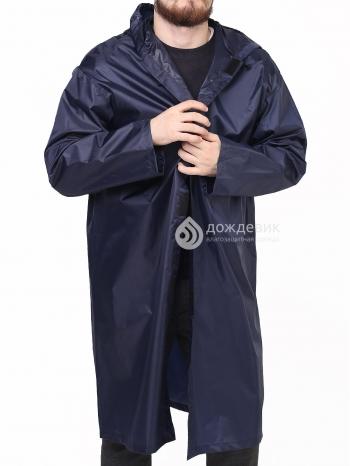 Плащ-дождевик тканевый темно-синий Оксфорд