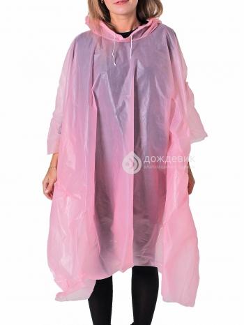 Плащ-дождевик пончо многоразовый розовый
