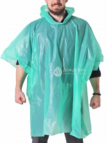 Плащ-дождевик пончо многоразовый зеленый