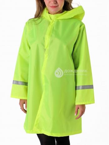 Плащ дождевик детский для мальчика и девочки салатовый