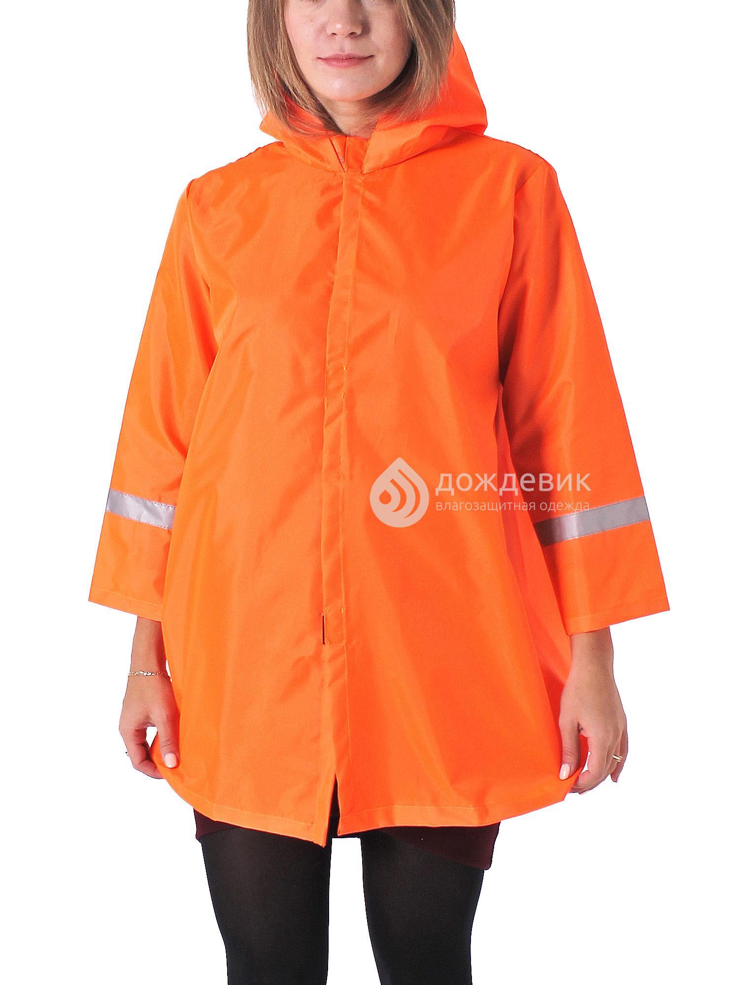 Плащ дождевик детский для мальчика и девочки оранжевый