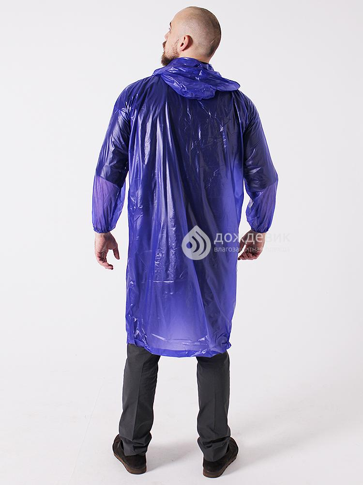 Плащ-дождевик прогулочный из ПВХ с капюшоном