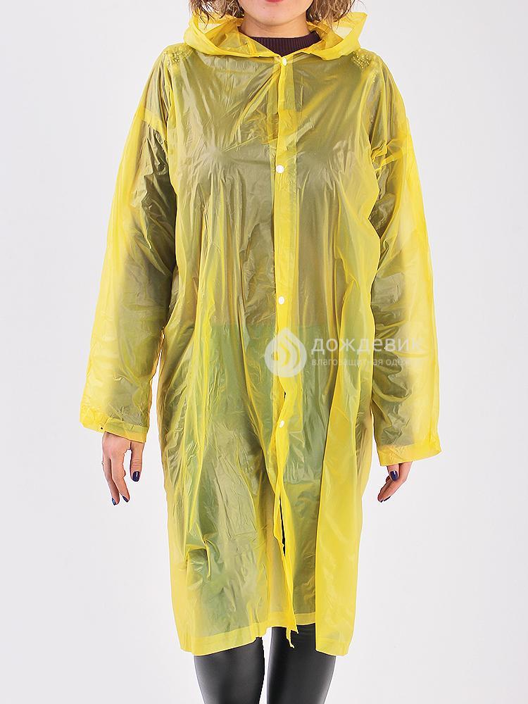 Плащ-дождевик виниловый летний жёлтый