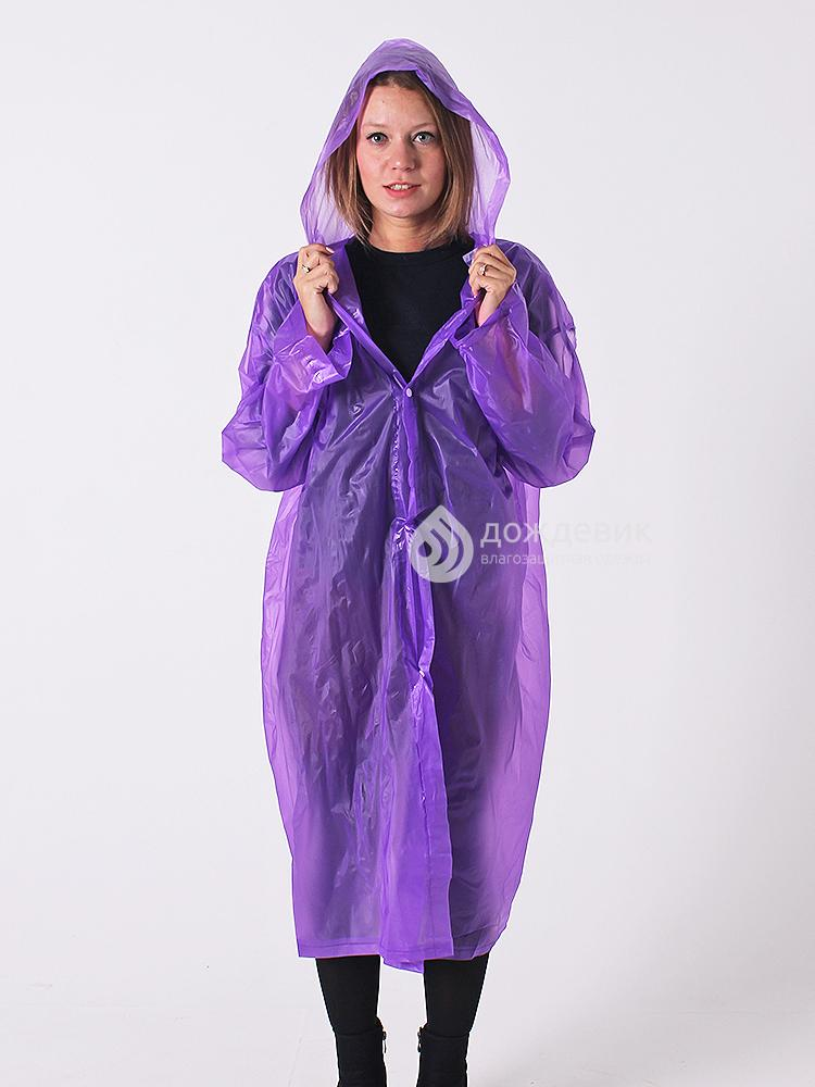 Плащ-дождевик виниловый летний фиолетовый