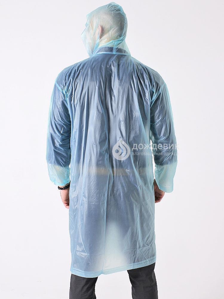 Плащ-дождевик виниловый летний голубой