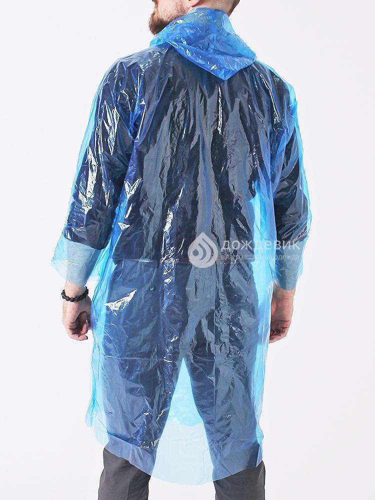 Плащ дождевик полиэтиленовый ПВД с капюшоном синий