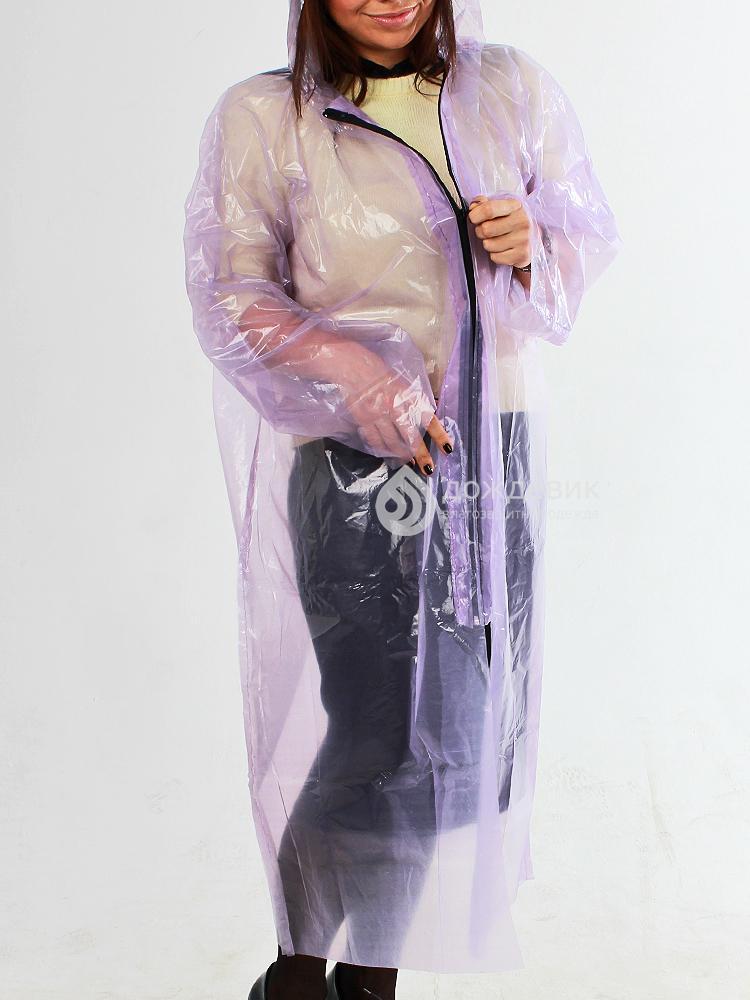 Duckback virgo suit