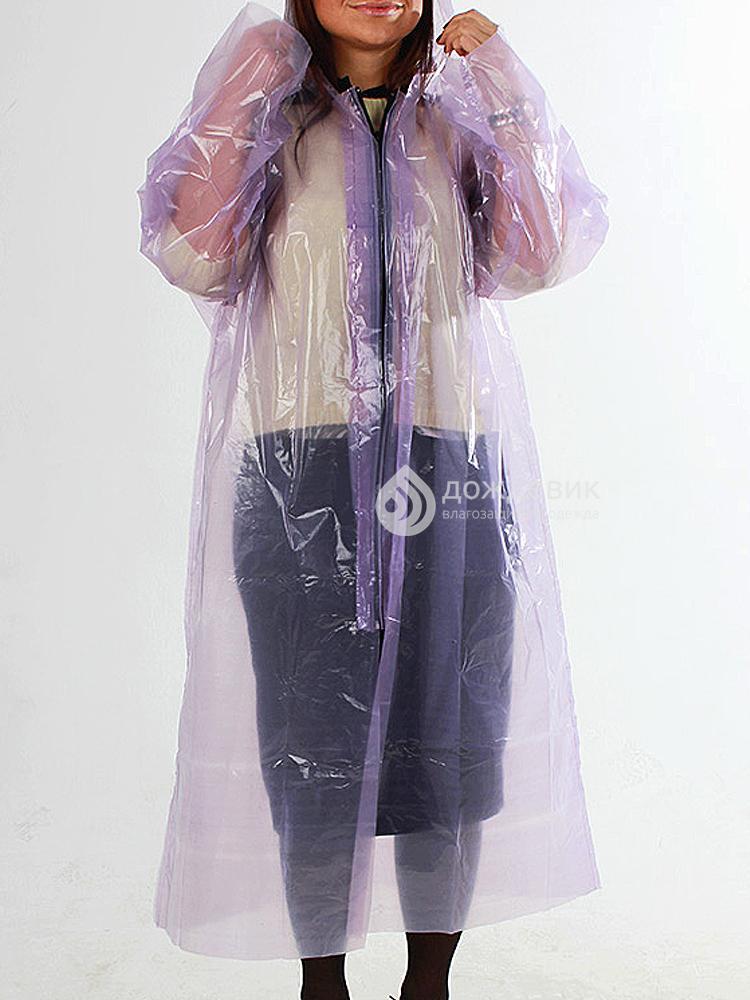 Плащ-дождевик универсальный с капюшоном на молнии