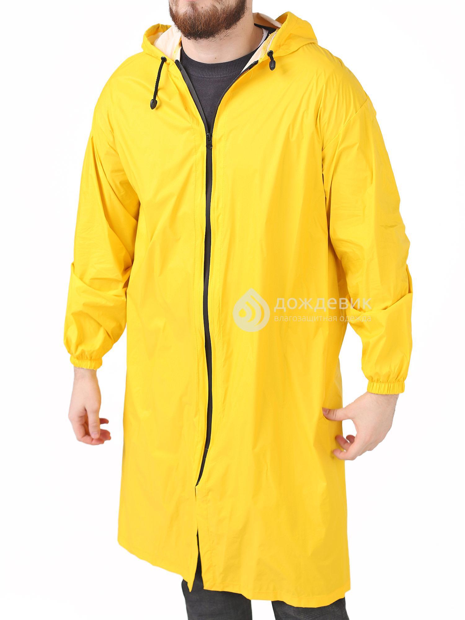 Плащ-дождевик «Ультра» модный непромокаемый на молнии желтый