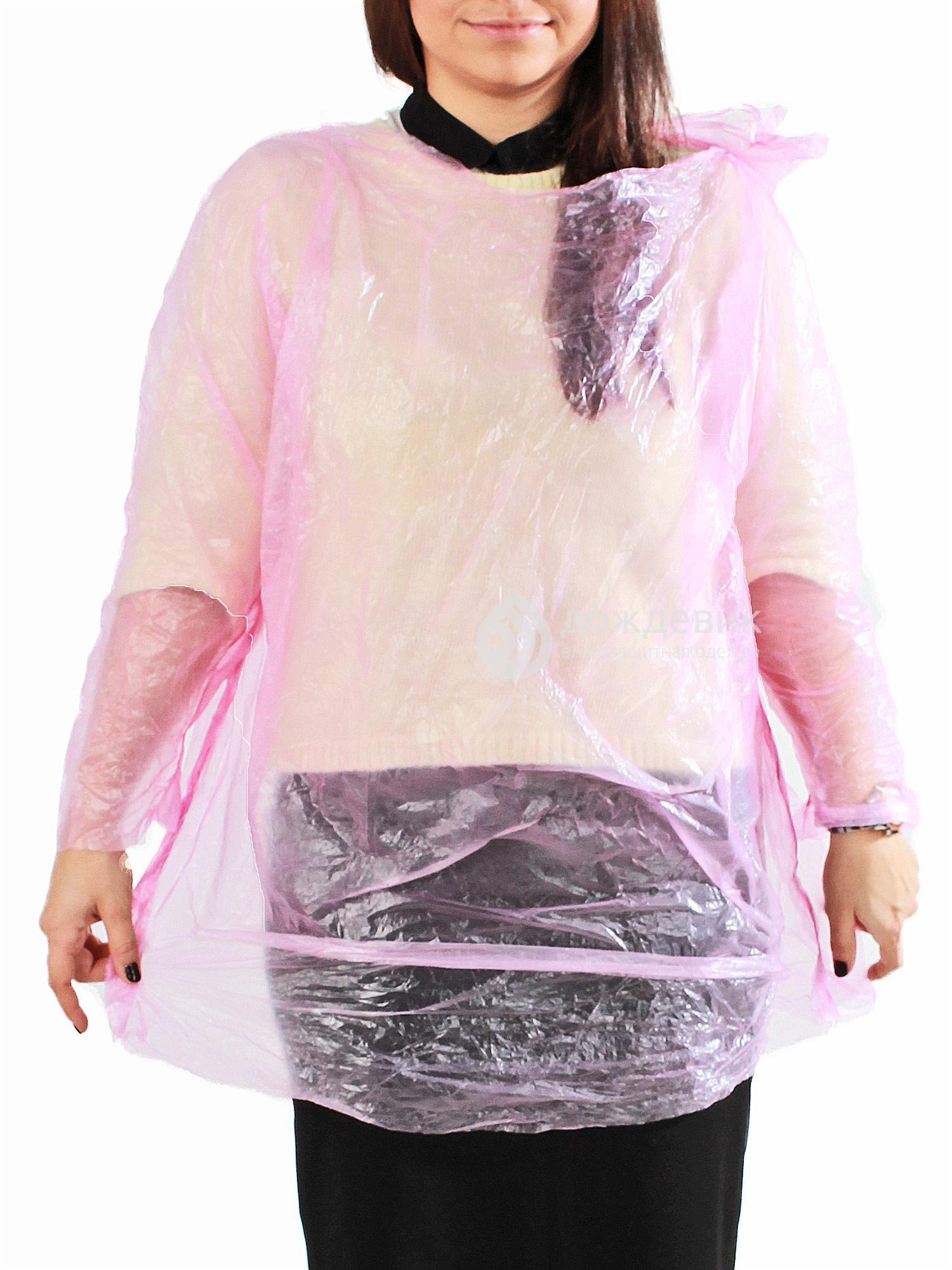Плащ-дождевик розовый пончо оптом для мероприятий