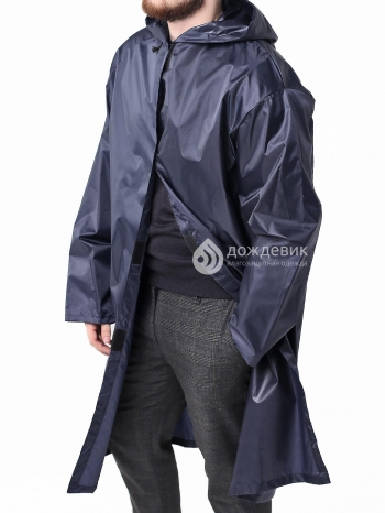 Плащ-дождевик тканевый темно-синий Таффета