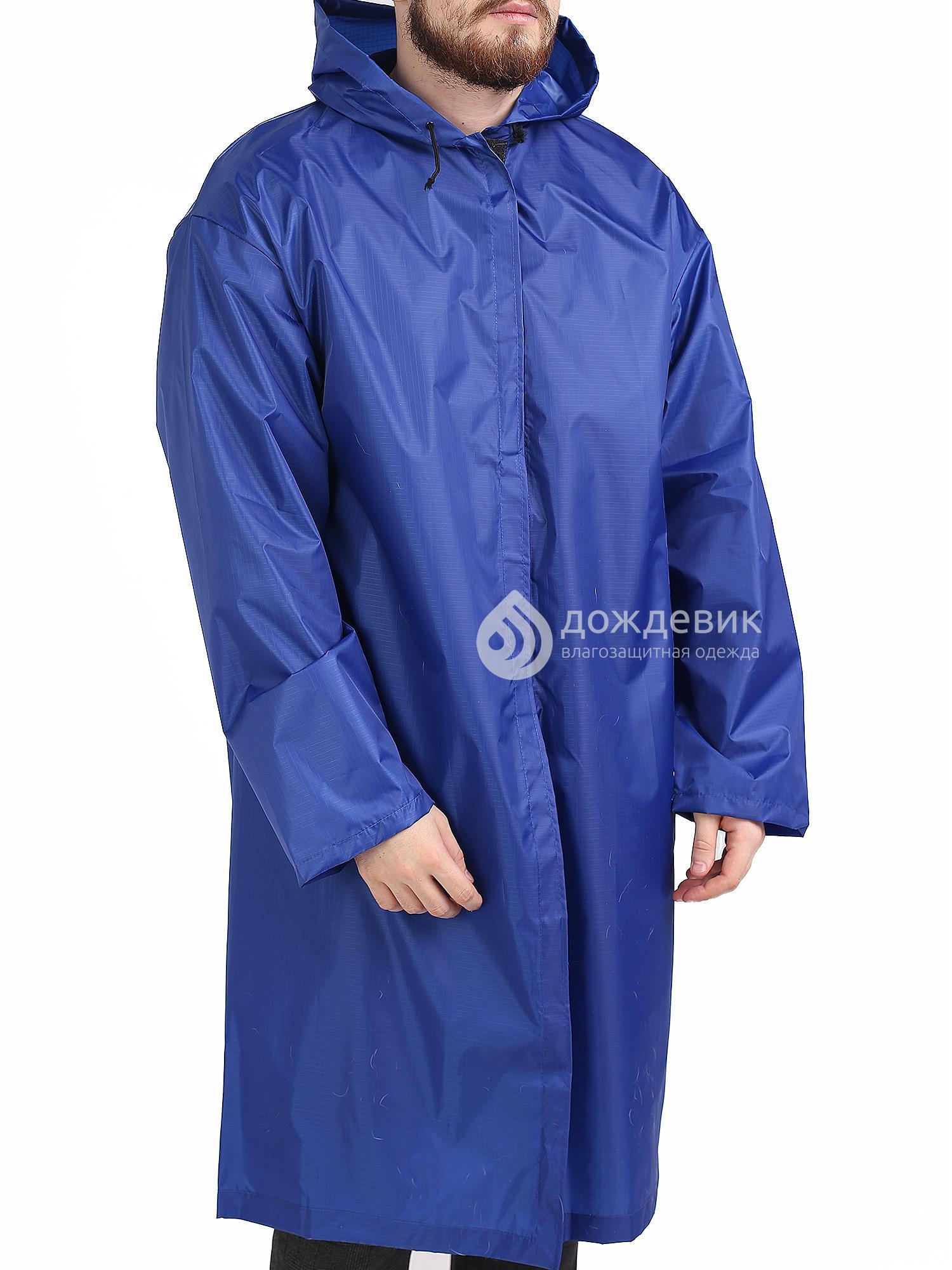 Плащ-дождевик тканевый синий Таффета