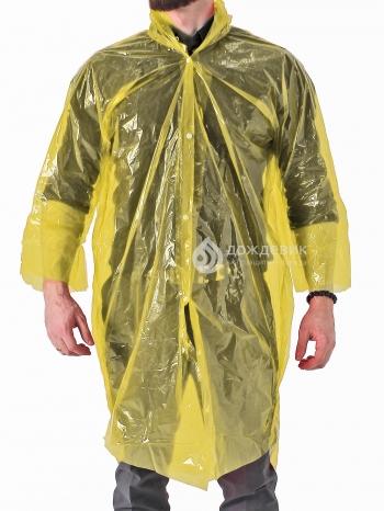 Плащ дождевик полиэтиленовый ПВД с капюшоном желтый