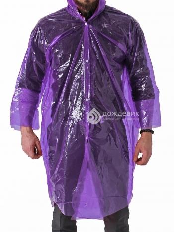 Плащ дождевик полиэтиленовый ПВД с капюшоном фиолетовый