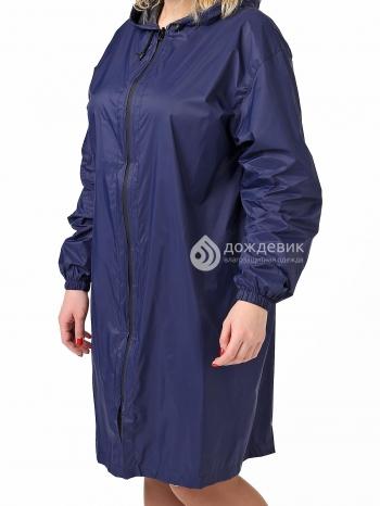 Плащ-дождевик «Ультра» модный непромокаемый на молнии темно-синий
