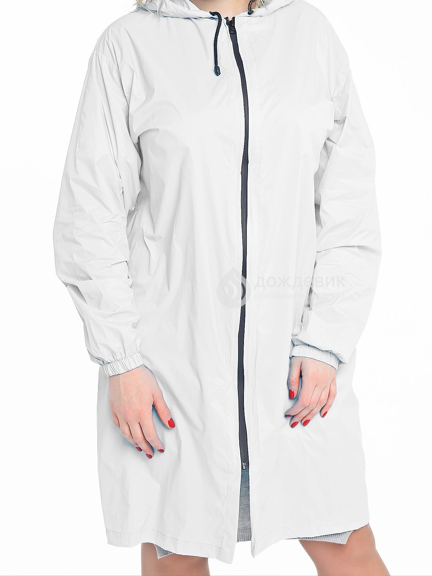 Плащ-дождевик «Ультра» модный непромокаемый на молнии белый