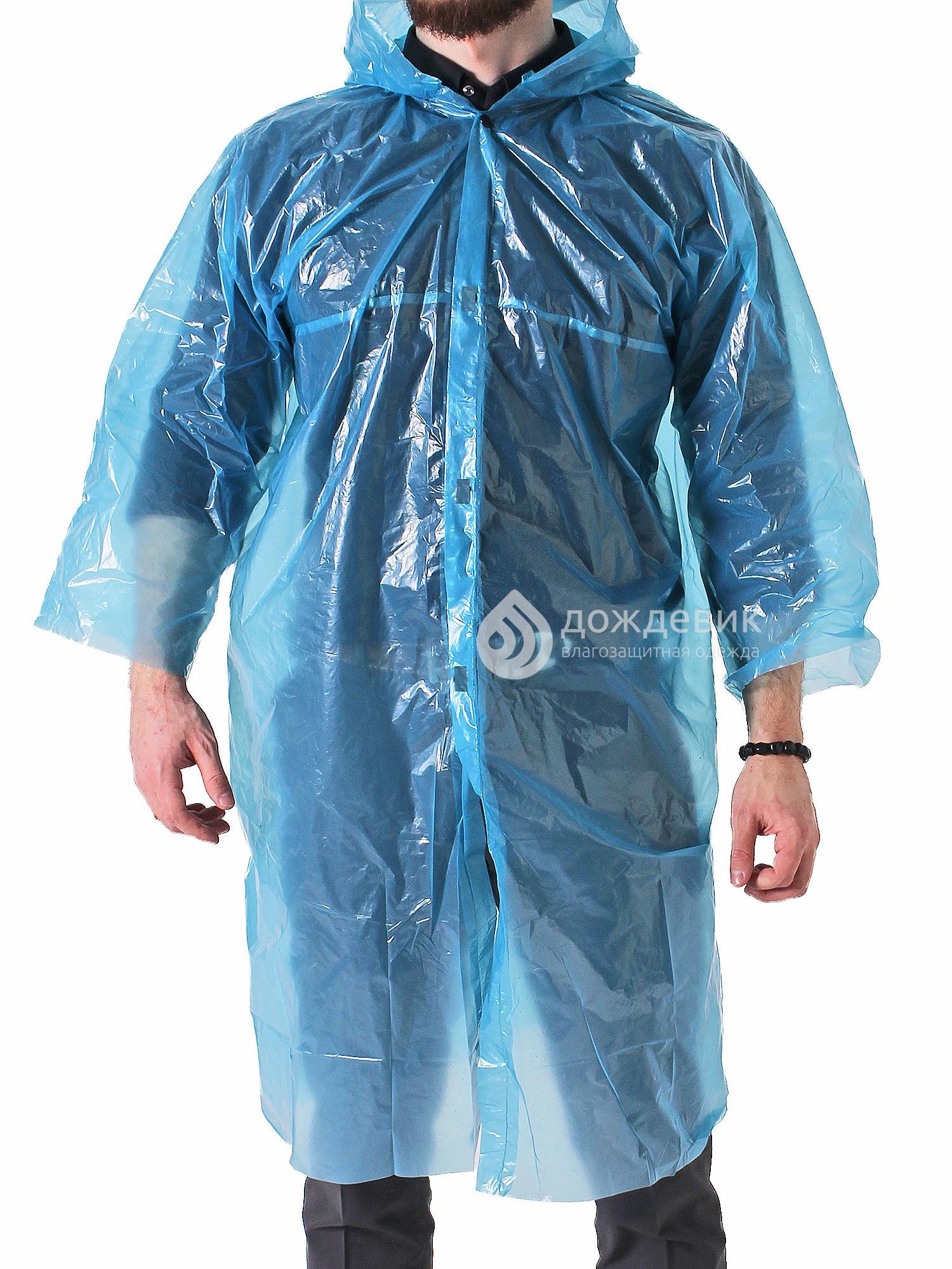 Плащ-дождевик полиэтиленовый на липучках голубой