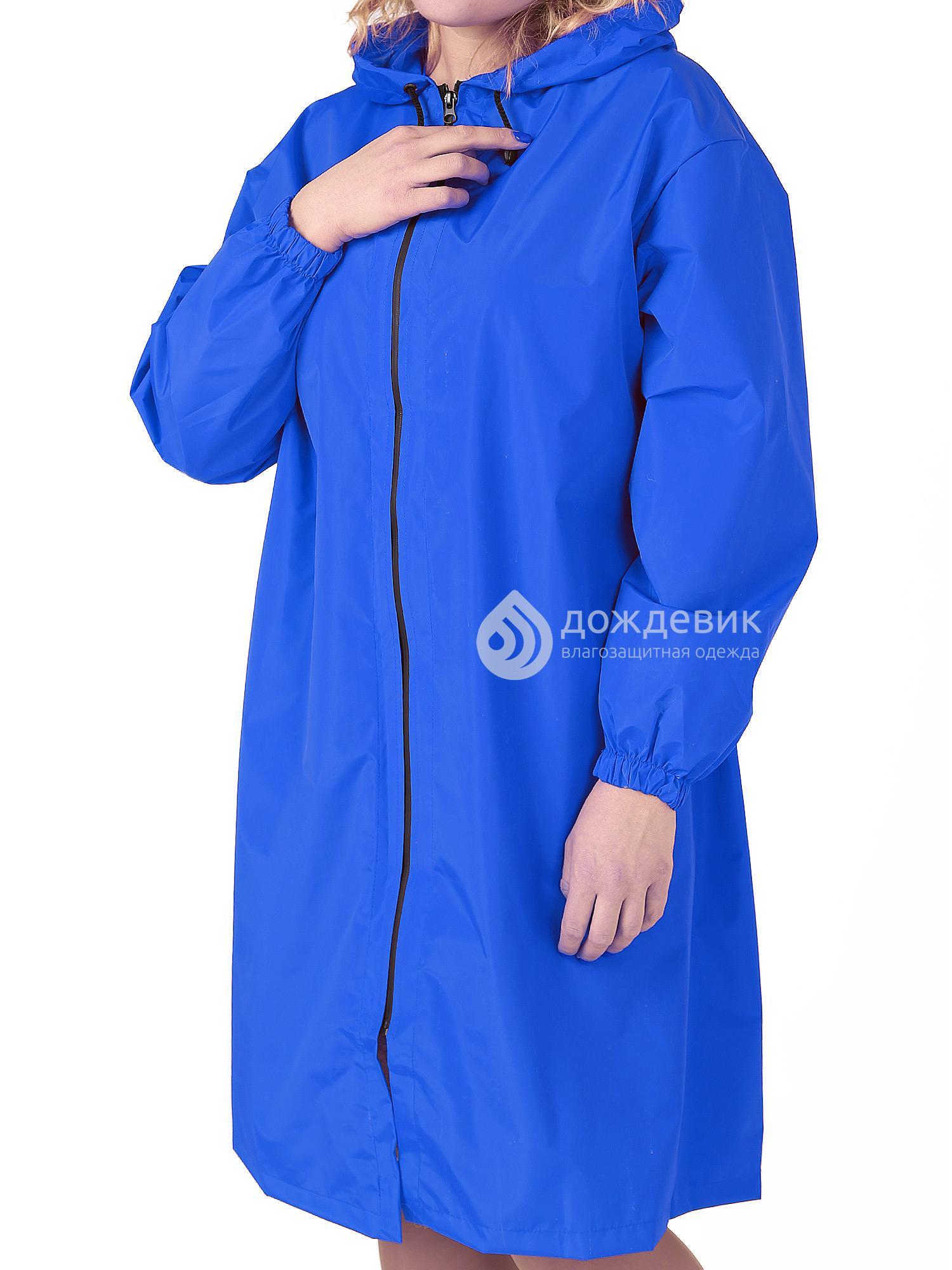 Плащ-дождевик из водонепроницаемой ткани синий
