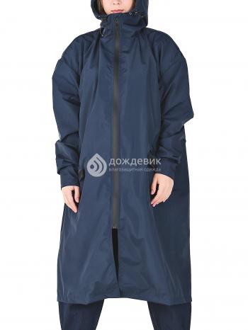 Плащ-дождевик из водонепроницаемой ткани с высоким воротом темно-синий