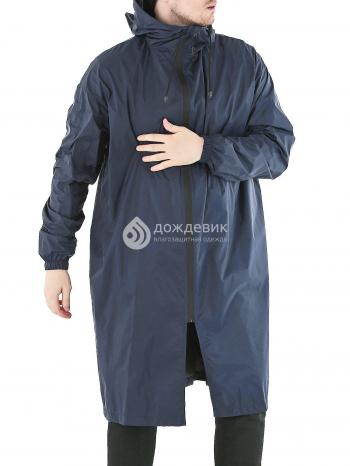 Плащ-дождевик «Ультра» модный с высоким воротом темно-синий